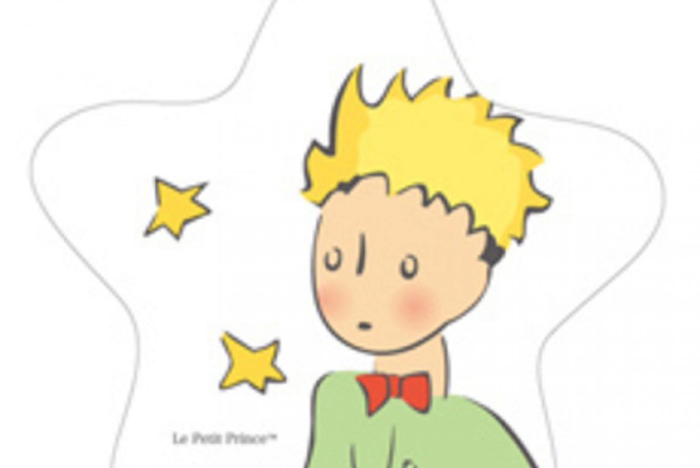 人生迷惘的時候先抬頭仰望星空吧  小王子要告訴我們的「五個」人生哲學