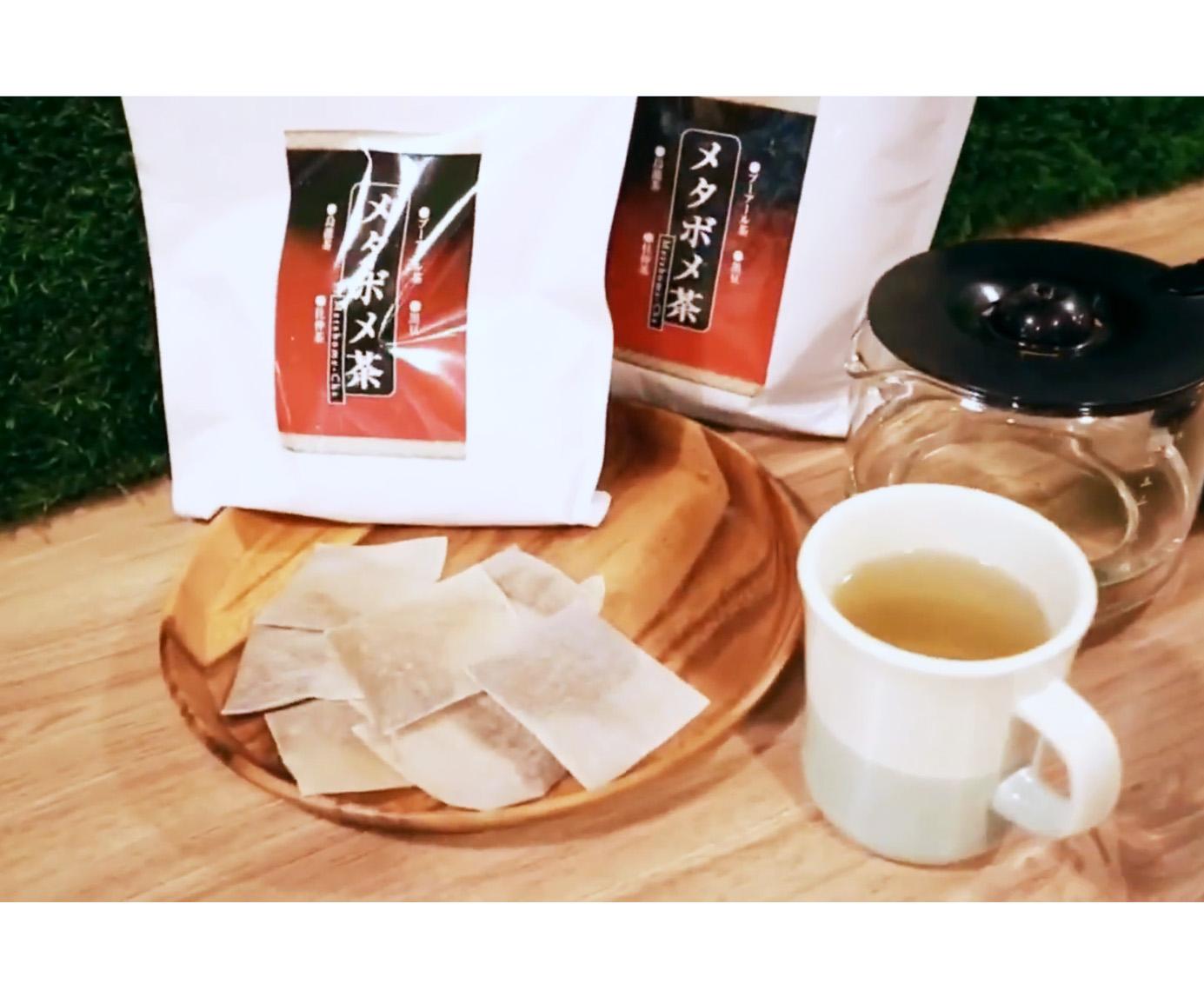 【Tealife美達寶美茶】甘甜清香爽口,你也愛上喝茶了嗎?