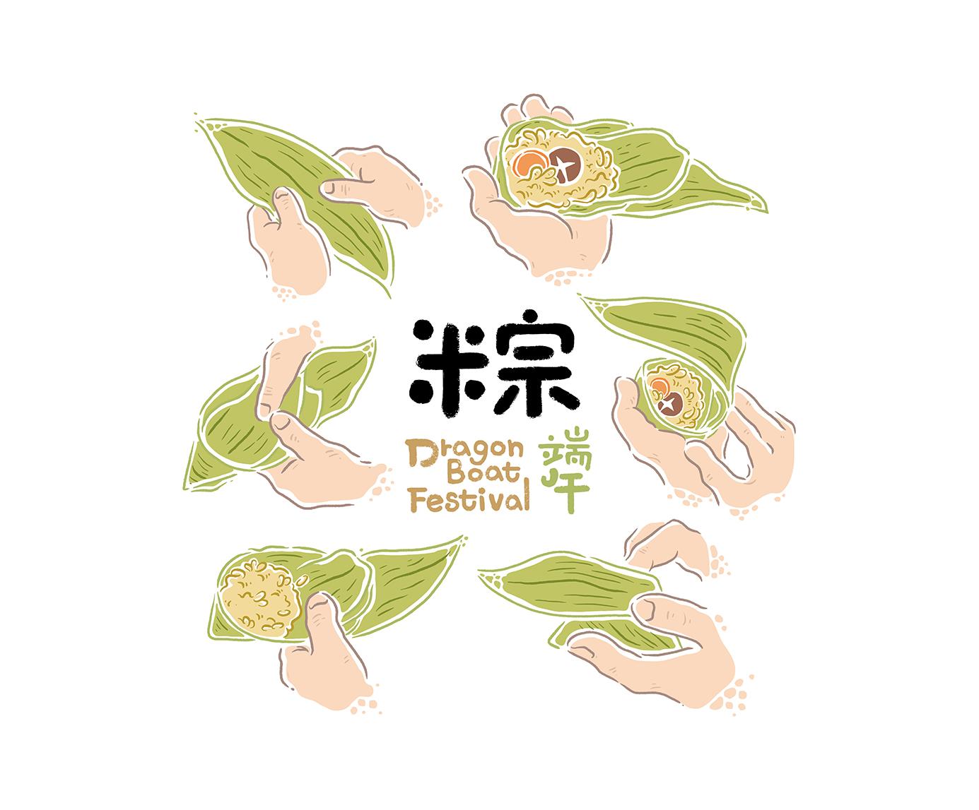 【粽子粽子】你只知道台灣粽嗎?跟上國際化,六種特色風味報你知!