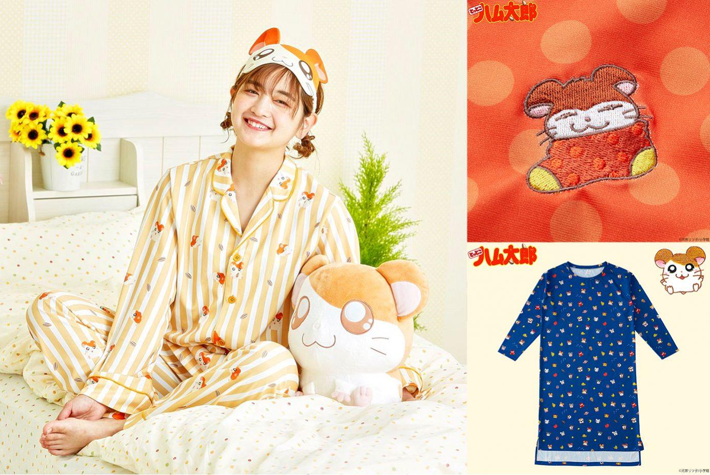 【與哈姆太郎共枕眠】日本百代推出超可愛睡衣,整套幫你配好好!