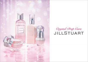 【JILL STUART新品上市】Crystal Prep Care系列,四款讓你在陽光下也能閃閃發光