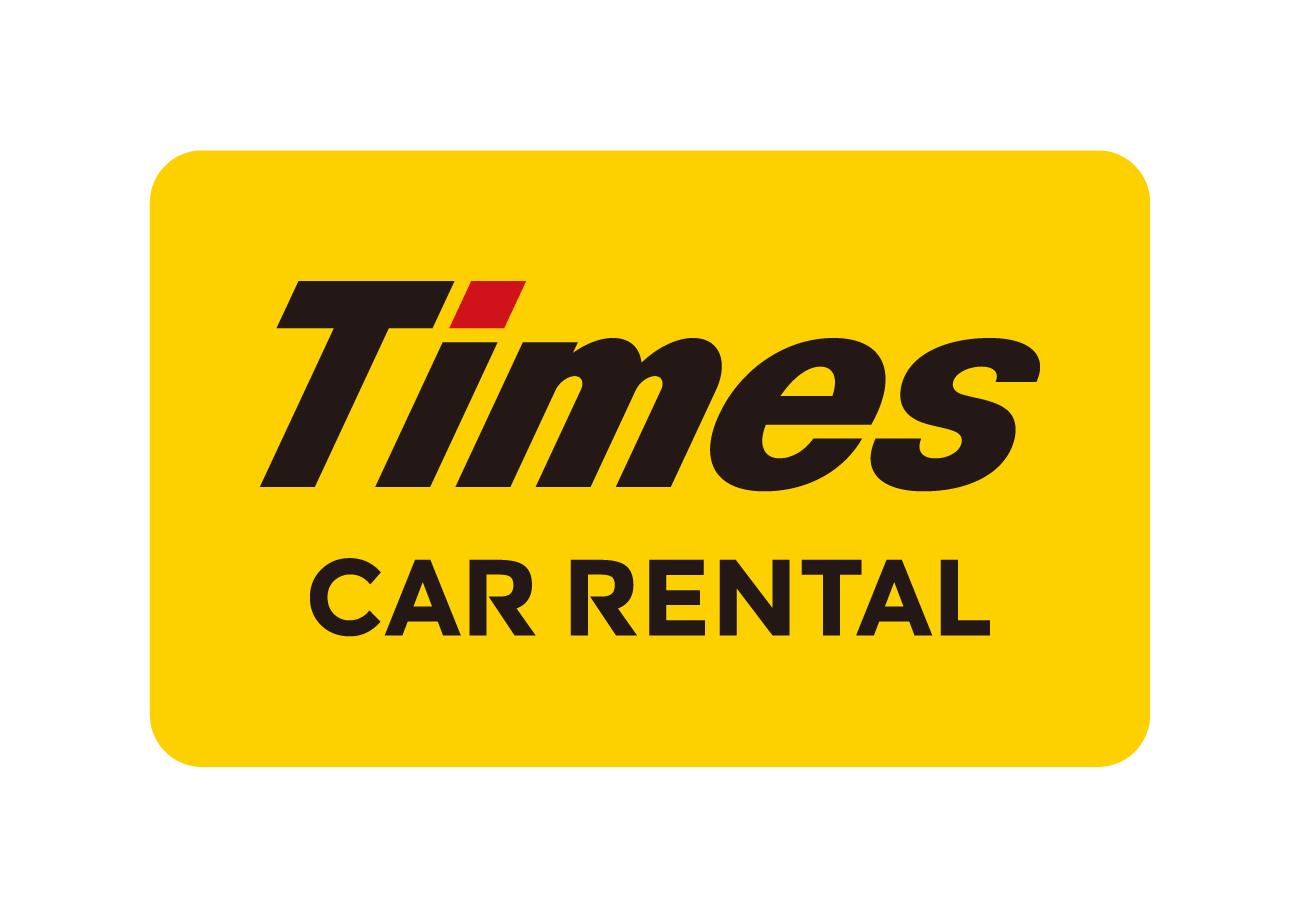 【Times CAR RENTAL(Times租車)】新千歲機場店服務設施大躍進,出國租車好安心!