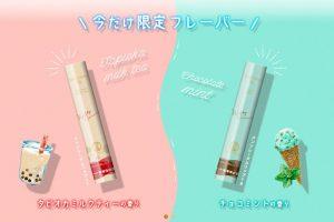 【在日本沒喝過珍奶就落伍?】日本曼秀雷敦再造風潮,推出珍奶護唇膏,親妳就像喝珍奶一樣Q彈