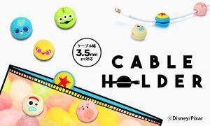 【玩具總動員&嗄哩嗄哩君同場加映】9款卡哇伊收線器,真正鴨霸雙人組來糾纏你的線到嫑嫑的
